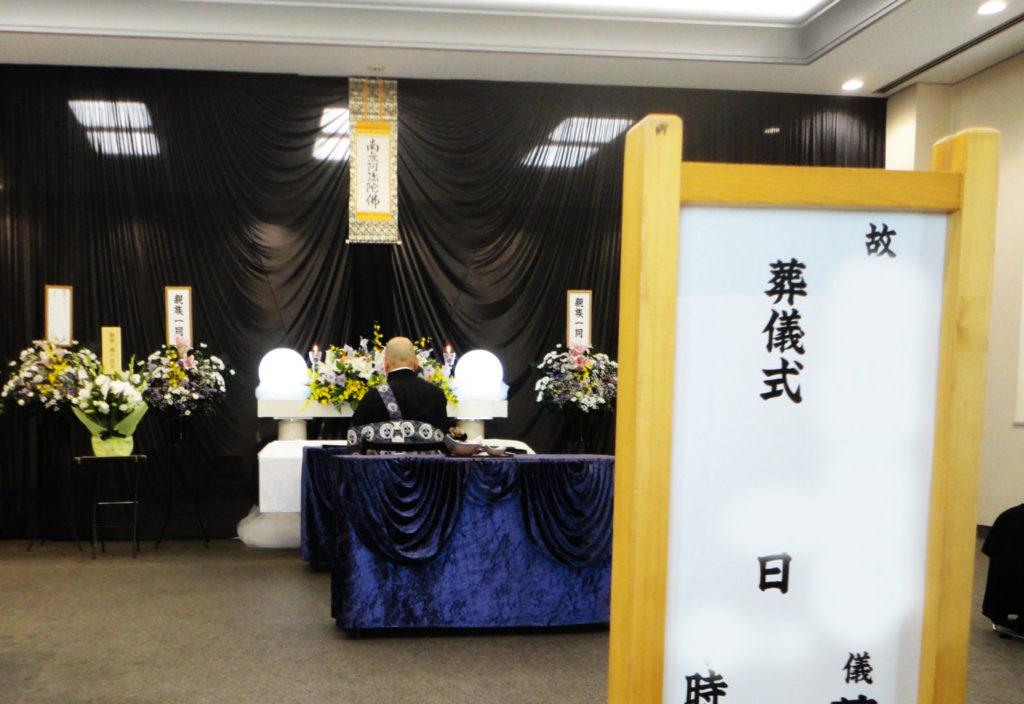 東住吉区の生活保護の方を平野区にある瓜破斎場で葬儀実例をご紹介します。