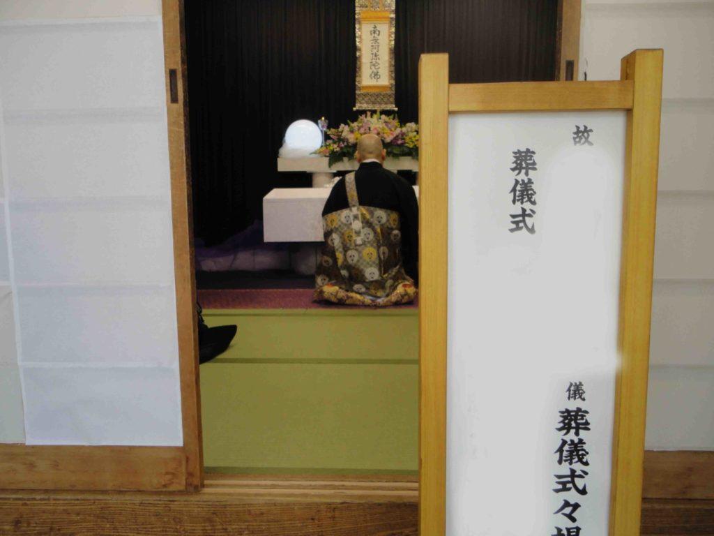 阿倍野区の福祉受給世帯の方のお葬式を費用負担なしで小林斎場でお手伝い致しました。