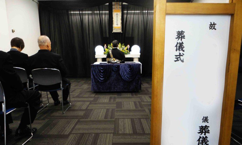 住之江区の福祉受給者様のお葬式を、平野区にある瓜破斎場で葬儀施行しました。