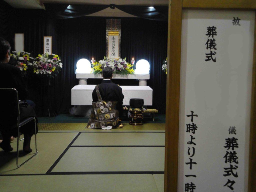 大阪市福島区で生活保護を受給されている方の葬儀を、大阪市立北斎場にてお手伝いしました。大阪市葬祭扶助を利用したお葬式でお手伝い。