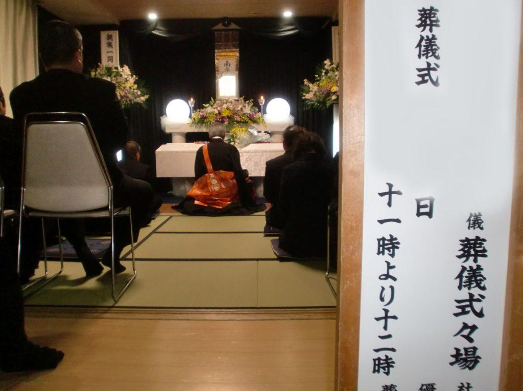 大阪市都島区での生活保護受給者の葬儀を北斎場にてお葬式のお手伝いをしました。