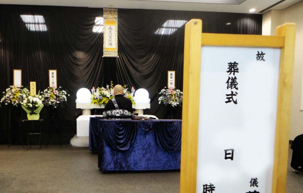 瓜破斎場での生活保護の方の葬式をお手伝い